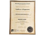 国际管理体系认证ISO9001:2000